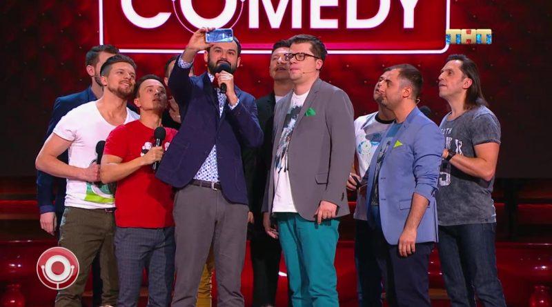 Comedy Club — выпуск 602