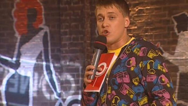 Александр Незлобин — Идеальный мужчина