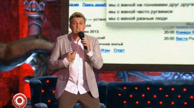 Александр Незлобин — Как мужчины и женщины используют интернет
