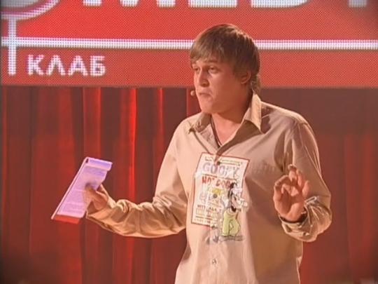 Александр Незлобин — О рекламе