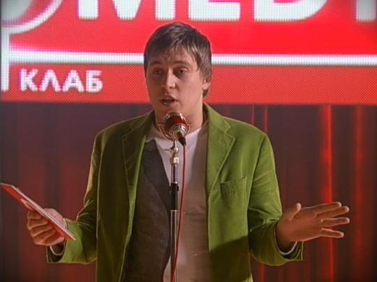 Александр Незлобин — Песня про Полевской