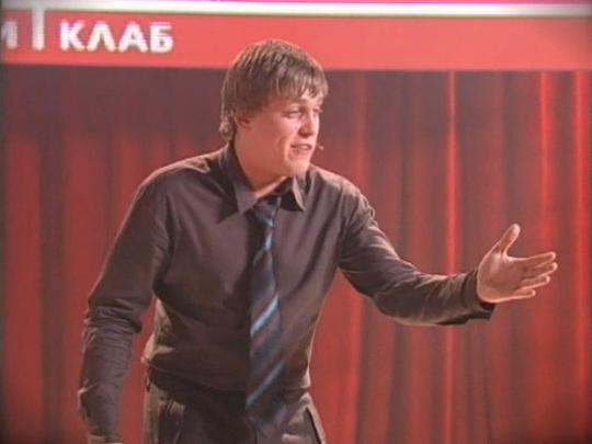 Александр Незлобин — Русский язык