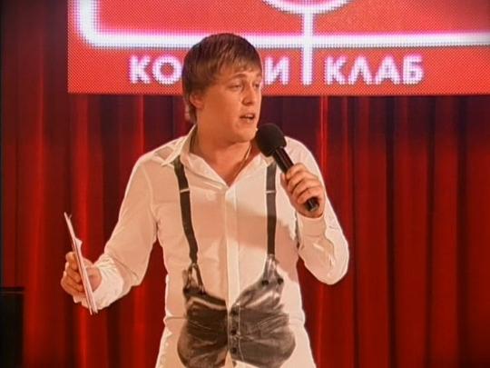 Александр Незлобин — Я — россиянин
