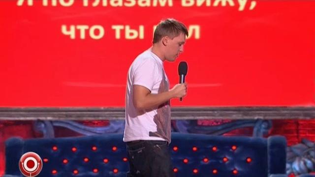 Александр Незлобин — Женские фразы