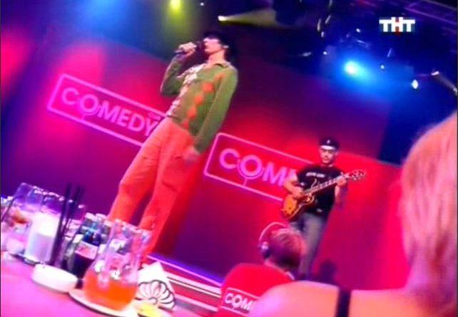 Comedy Club - выпуск 17 - видео