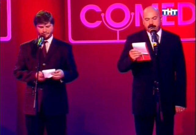 Comedy Club - выпуск 20 - видео