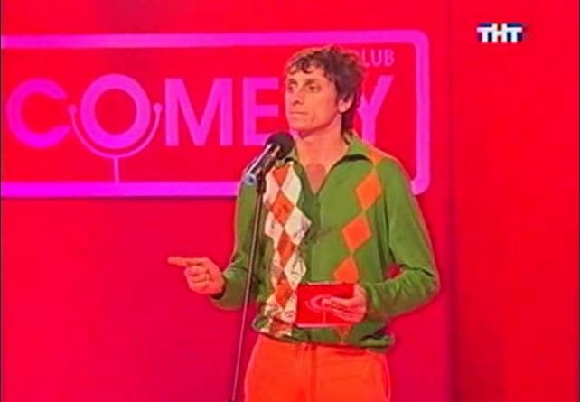 Comedy Club - выпуск 26 - видео