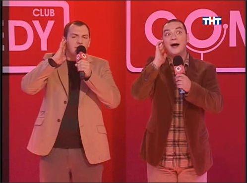 Comedy Club — выпуск 32