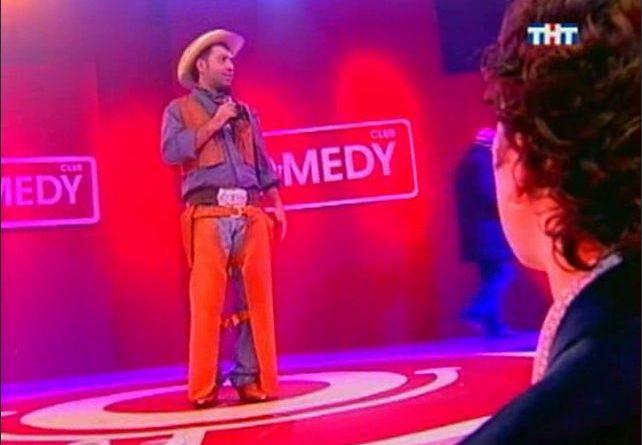 Comedy Club — выпуск 37