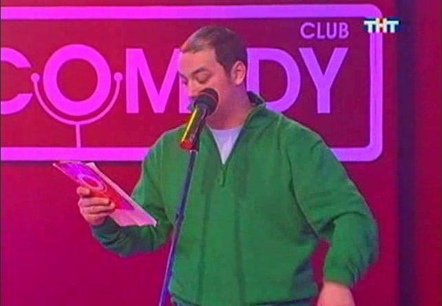 Comedy Club — выпуск 41