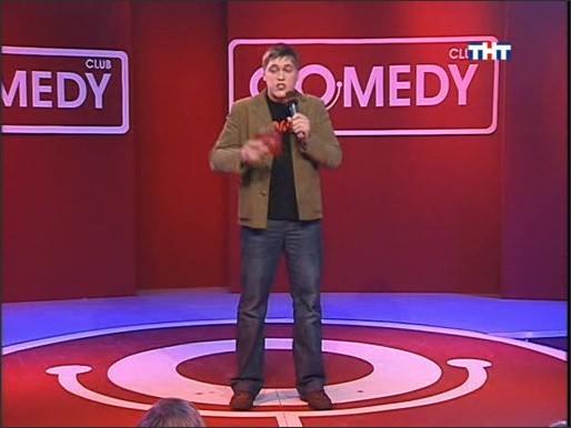 Comedy Club - выпуск 43 - видео