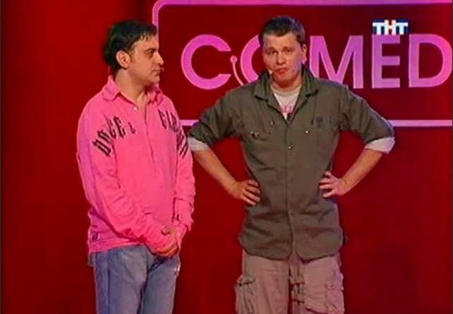Comedy Club — выпуск 45