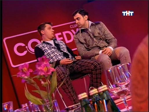 Comedy Club — выпуск 58