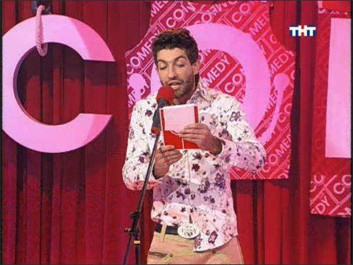 Comedy Club — выпуск 76
