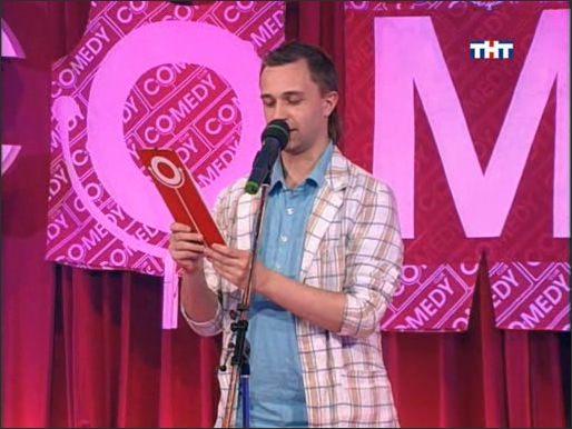 Comedy Club — выпуск 88