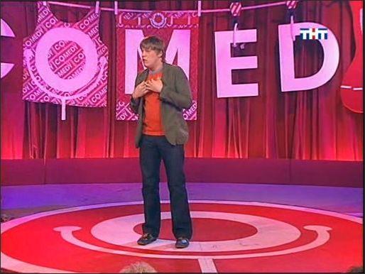 Comedy Club — выпуск 92