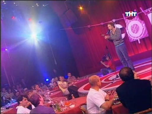 Comedy Club — выпуск 96
