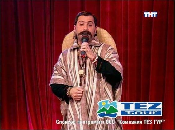 Comedy Club - выпуск 108 - видео