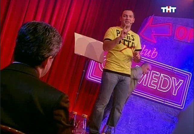 Comedy Club - выпуск 122 - видео