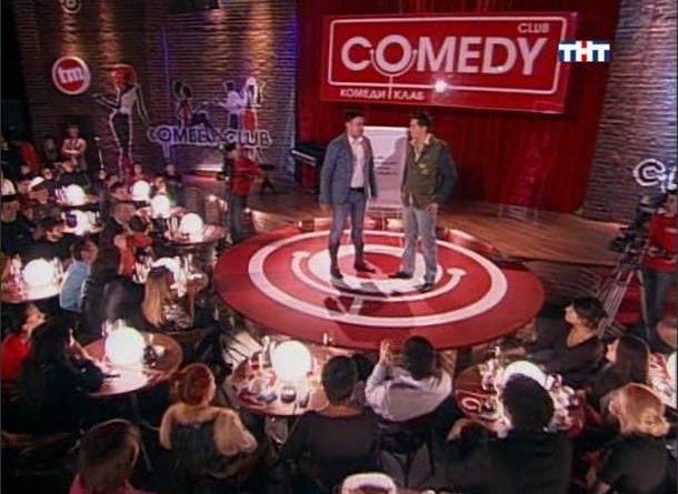 Comedy Club — выпуск 123