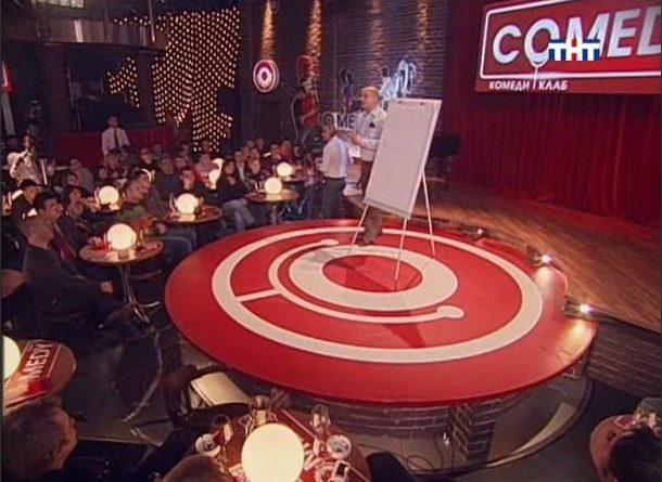 Comedy Club - выпуск 127 - видео