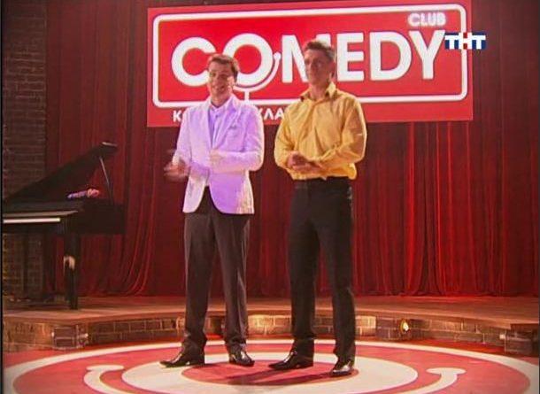 Comedy Club — выпуск 131