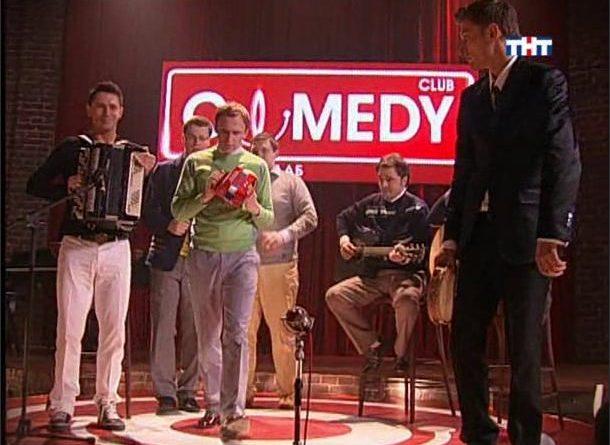 Comedy Club - выпуск 132 - видео