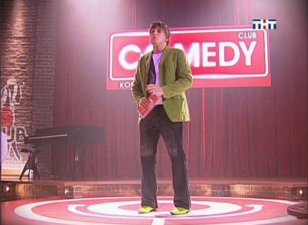 Comedy Club - выпуск 134 - видео