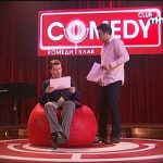 Comedy Club - выпуск 135