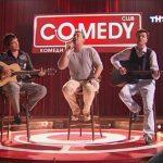 Comedy Club - выпуск 141