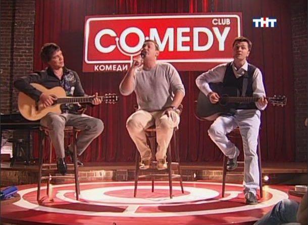 Comedy Club - выпуск 141 - видео