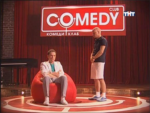 Comedy Club - выпуск 151 - видео