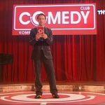 Comedy Club - выпуск 152