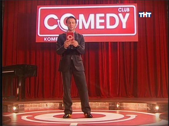 Comedy Club – выпуск 152