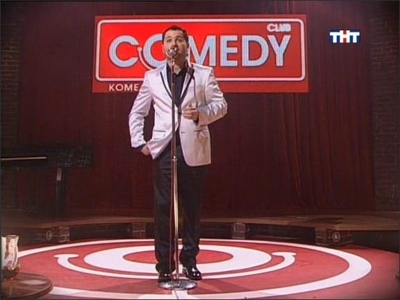 Comedy Club — выпуск 156