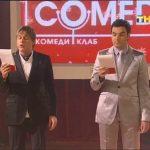 Comedy Club - выпуск 162