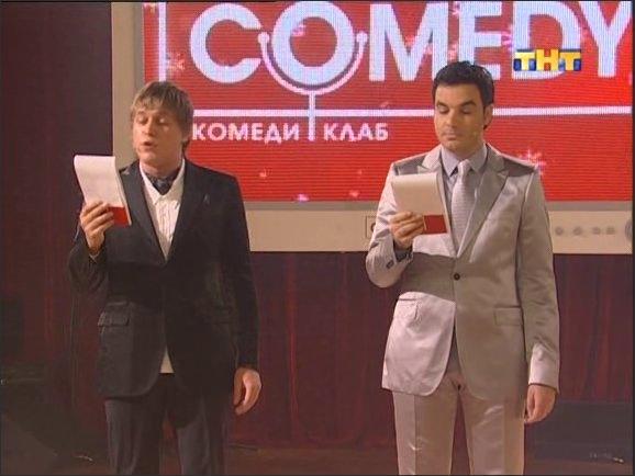 Comedy Club - выпуск 162 - видео