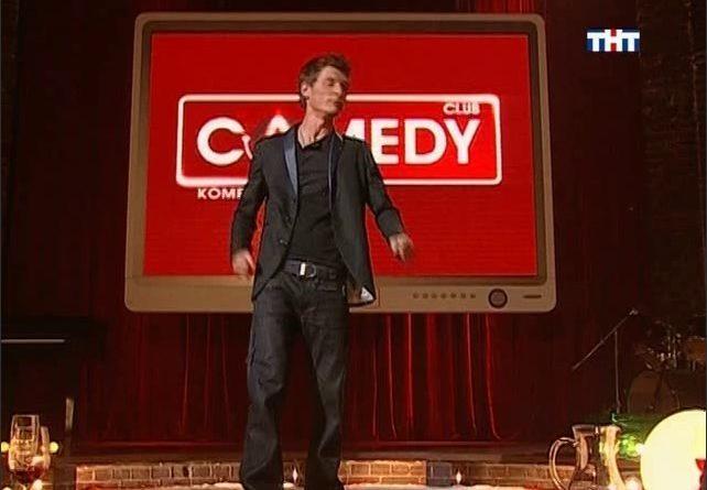 Comedy Club — выпуск 183