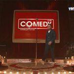 Comedy Club - выпуск 184