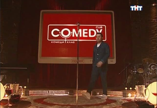 Comedy Club – выпуск 184