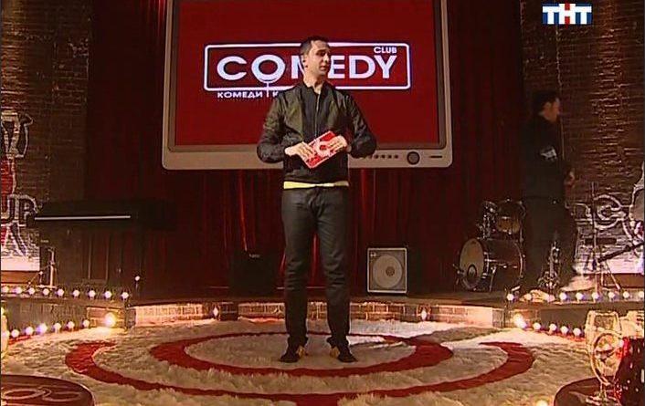 Comedy Club — выпуск 193