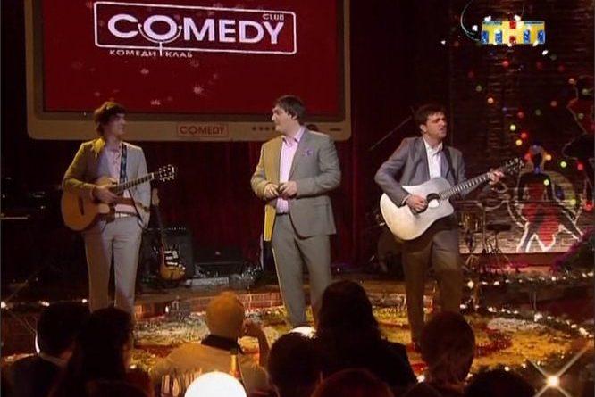 Comedy Club — выпуск 201