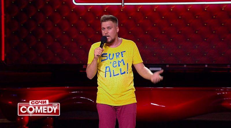 Comedy Club - выпуск 448 - видео