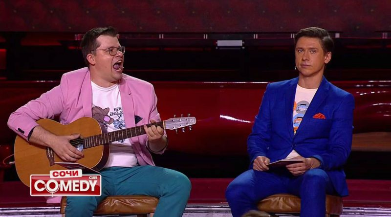Comedy Club - выпуск 486 - видео
