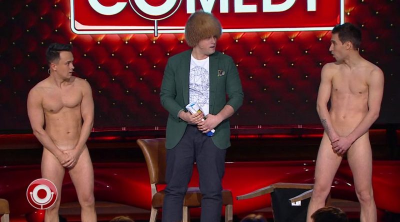 Comedy Club - выпуск 488 - видео