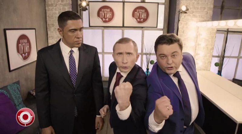 Comedy Club - выпуск 511 - видео