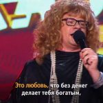 Comedy Club - выпуск 524