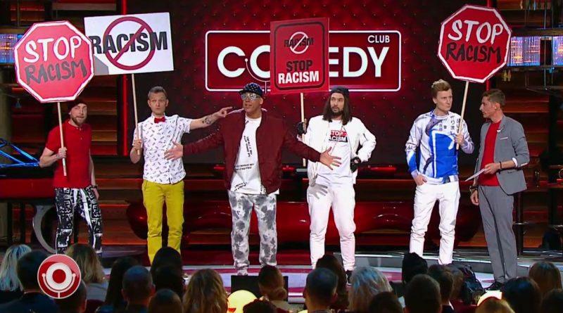 Comedy Club - выпуск 536 - видео