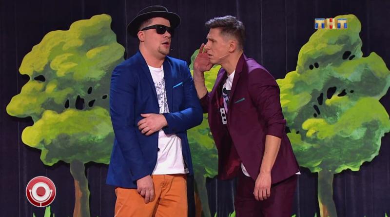 Comedy Club - выпуск 549 - видео