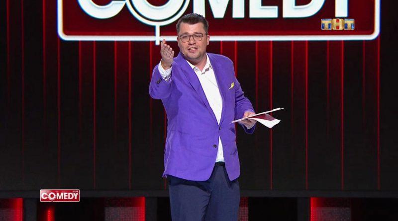 Comedy Club — выпуск 570